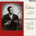 〈タワレコ限定・高音質〉Definition Series第12弾レオニード・コーガン「EMI Stereo Legacy」(SACDハイブリッド)