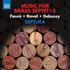 金管アンサンブル「セプトゥーラ」の金管七重奏のための音楽集第5集はラヴェル、フォーレ、ドビュッシー作品集
