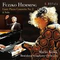 """フジコ・ヘミング、新録音はリストの""""ピアノ協奏曲第2番""""にショパン、ラフマニノフ!"""