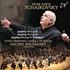 ポリャンスキーこそがロシアの真の息吹である(片山杜秀)~チャイコフスキー三大交響曲ライヴ!