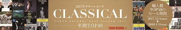 top40②