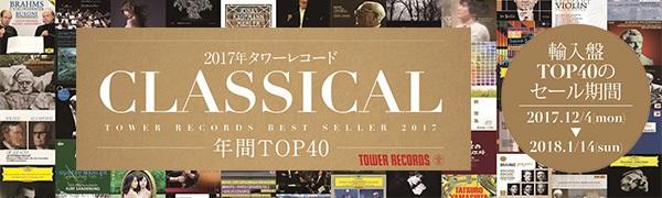 top40③