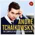 アンドレ・チャイコフスキーがRCAに残したソロ・アルバムの全録音を初めて集大成『RCA録音全集』(4枚組)
