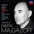 ベートーヴェンとショパンの流れを汲む巨匠『ニキタ・マガロフの芸術』(21枚組)