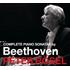 紀尾井ホールにて行われた世紀の企画がBOXに!ペーター・レーゼル『ベートーヴェン:ピアノ・ソナタ全集』(9枚組UHQCD)