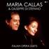 マリア・カラス&ジュゼッペ・ディ・ステファノ『永遠のイタリア・オペラ・デュエット集』(UHQCD)