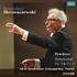 スクロヴァチェフスキ追悼盤~NHK交響楽団による未発表ライヴ3タイトルを一挙発売!