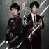 TSUKEMENのリーダー、TAIRIKUと、東京交響楽団のコンサートマスター、水谷晃のヴァイオリン・デュオ!『MIZUTANI×TAIRIKU』