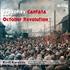 """キリル・カラビツによるプロコフィエフ幻の問題作""""革命20周年のためのカンタータ""""!"""
