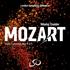 ズナイダーがロンドン響を弾き振り!モーツァルト:ヴァイオリン協奏曲第4番&第5番(SACDハイブリッド)