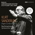 ザンデルリング&シュトゥットガルト放送響のラフマニノフ:交響曲第3番1995年ライヴ