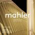"""ヒメノ&ルクセンブルク・フィルによるマーラー""""交響曲第4番""""&管弦楽編曲版""""ピアノ四重奏曲""""!(SACDハイブリッド)"""