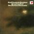 タワーレコード×Sony Classical究極のSACDハイブリッド・コレクション第4弾!~セルのブルックナー、ヤナーチェク、オーマンディのレスピーギ