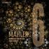 オスモ・ヴァンスカ&ミネソタ管弦楽団によるマーラーの交響曲第6番!(SACDハイブリッド)