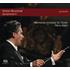 レミ・バローのブルックナー:交響曲第5番~聖フローリアン修道院教会ブルックナー音楽祭ライヴ!