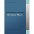 """坂本龍一総合監修による""""音楽の学校""""『commmons: schola』シリーズ第17巻のテーマは「ロマン派音楽」"""