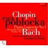 『ポーランドのショパンとバッハ弾き』エヴァ・ポブウォツカの80年代ワルシャワ・ライヴ!