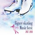 フィギュア・スケート特集 2017/2018シーズン