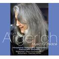 MUSIC FOR PEACE~アルゲリッチとピーター・ゼルキン「明子さんのピアノ」へのチャリティーCD