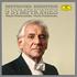 バーンスタイン&ウィーン・フィルの名盤『ベートーヴェン:交響曲全集』が9枚組LPに!