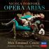 カウンターテナーのチェンチッチが歌うポルポラ:オペラ・アリア集!世界初録音曲7曲収録!