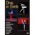 プリセツカヤ、ウラノワ…世界的プリマドンナたちの伝説的映像集!『DIVAS ON POINTE』
