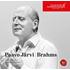 """パーヴォ・ヤルヴィ&ドイツ・カンマーフィルによるブラームス交響曲録音第2弾は""""交響曲第1番""""&""""ハイドンの主題による変奏曲""""(SACDハイブリッド)"""