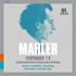 バイエルン放送交響楽団と名指揮者たちによるマーラー:交響曲全集(11枚組)