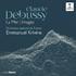 """クリヴィヌ&フランス国立管によるドビュッシー""""海""""、管弦楽のための""""映像"""""""