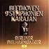 【予約ポイント10倍】カラヤンの1977年発売『ベートーヴェン交響曲全集』がSACDシングルレイヤー化!