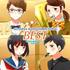 響け、青春の音!全日本吹奏楽コンクールの名演を集めたベスト盤『オザワ部長presents 全日本吹奏楽コンクール名演ベスト』(2枚組)