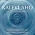 """フィンランドの作曲家カレヴィ・アホの協奏曲シリーズ!今回は""""ティンパニ協奏曲""""&""""ピアノ協奏曲第1番""""(SACDハイブリッド)"""