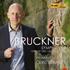 """ゲルト・シャラー&フィルハーモニー・フェスティヴァがブルックナー""""交響曲第3番(1890年シャルク版)""""を録音!"""