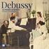 作曲者ゆかりの演奏者たちによる『ドビュッシー:歴史的初期録音集』(10枚組)