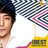 日本を代表するオーボエ奏者広田智之、初のベスト・アルバム『THE BEST』