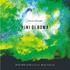 現代吹奏楽に新たな光を放つ先鋭的プログラム!光ヶ丘女子高等学校吹奏楽部『レスピーギ:交響詩「ローマの松」』