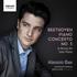 """イタリアのピアニスト、アレッシオ・バックスの新録音はベートーヴェンの""""ピアノ協奏曲第5番「皇帝」""""&ソロ・ピアノ曲集"""