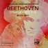 ブルーノ・ヴァイル&ターフェルムジーク・バロック管弦楽団によるベートーヴェン:交響曲全集!(6枚組)
