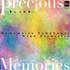 創立45周年記念!浜松交響吹奏楽団『Precious Memories ~愛しき記憶~』(CD+DVD)