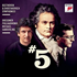 """ミヒャエル・ザンデルリンク&ドレスデン・フィルによるベートーヴェン&ショスタコーヴィチの""""交響曲第5番""""!"""