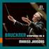 ヤンソンス&バイエルン放送響によるブルックナー:交響曲第8番(SACDハイブリッド)