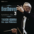 """初出音源!朝比奈隆&新日本フィルによるベートーヴェン""""交響曲第3番「英雄」""""97年ライヴ!(UHQCD)"""