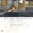 青柳いづみこが1925年製E型ベヒシュタインで奏でた『ドビュッシーの夢』