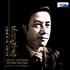 オーケストラ・ニッポニカの新録音は、指揮に鈴木秀美を迎えて芥川也寸志の交響曲集!