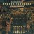 """スティーヴン・オズボーンによるラフマニノフ第3弾""""音の絵 Op.33&Op.39""""全曲!"""