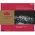 貴重音源満載のドレスデン国立歌劇場合唱団BOX!『1938年以来の放送録音からオペラ合唱曲コレクション』(4枚組)