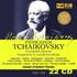 ボリショイ劇場黄金時代のオールスター・キャストによる最高のチャイコフスキー・オペラ全集(22枚組)
