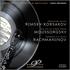 モンテカルロ・フィルによるクライツベルク追悼LPレコード (180グラム重量盤)