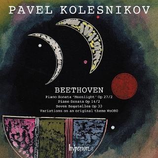 パヴェル・コレスニコフ