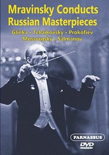 ムラヴィンスキー・ロシア音楽を振る(DVD)
